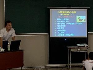 スライドショーによる講義2