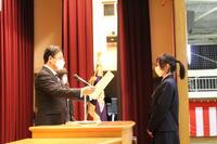 埼玉県教育委員会生徒児童表彰